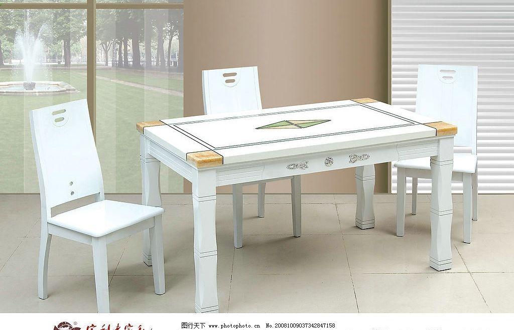 餐桌单体手绘线稿