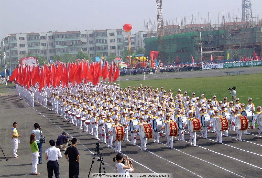 鼓乐队 鼓 乐队 人 滦县