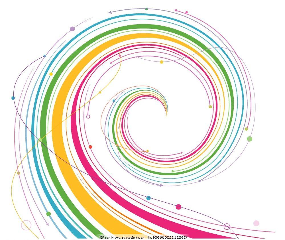 彩色螺旋 条纹 浪花 色彩 底纹边框 花纹花边 矢量图库 eps 矢量