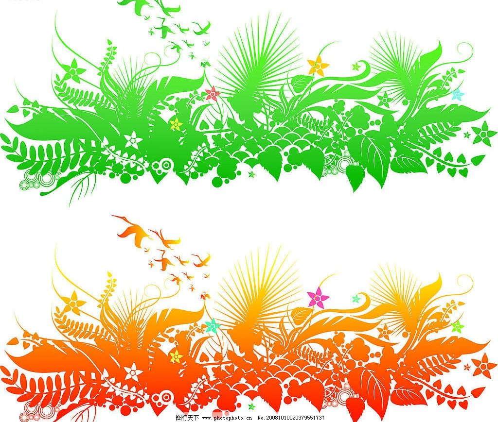 花丛剪纸 剪纸 植物 叶子 大雁 草丛 树叶 花草 民间艺术 传统文化
