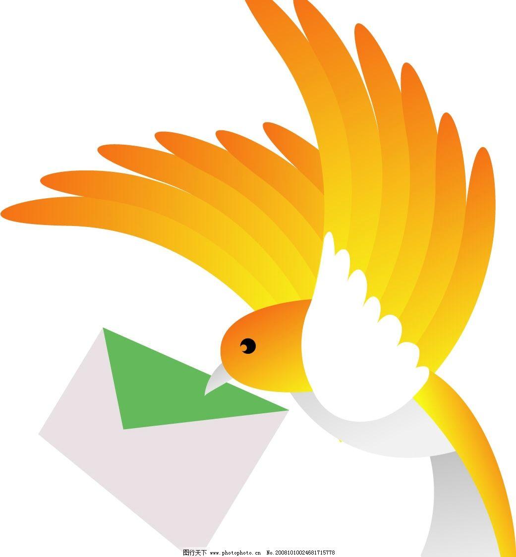 鸽子 信鸽 和平鸽 翅膀 飞翔 生物世界 鸟类 矢量图库 ai