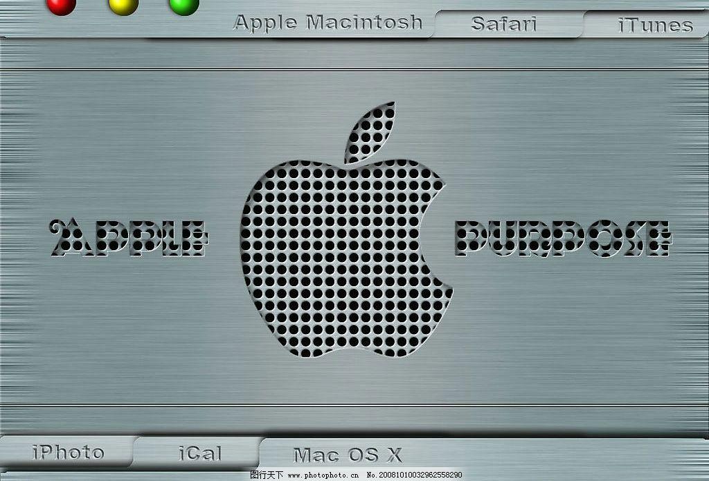 苹果电脑壁纸可爱