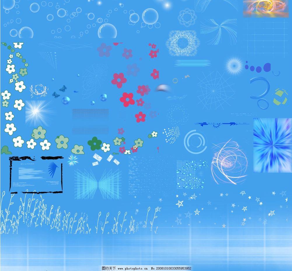 底纹 纹理 线条 印花 图案 花纹 点缀 旋 花瓣 泡泡 气泡 光芒 星星