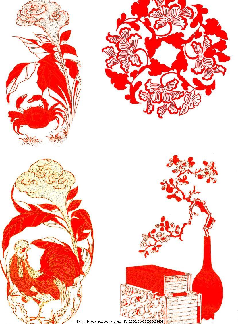 吉祥花 中国吉祥图案 传统文化 其他矢量 矢量素材 矢量图库
