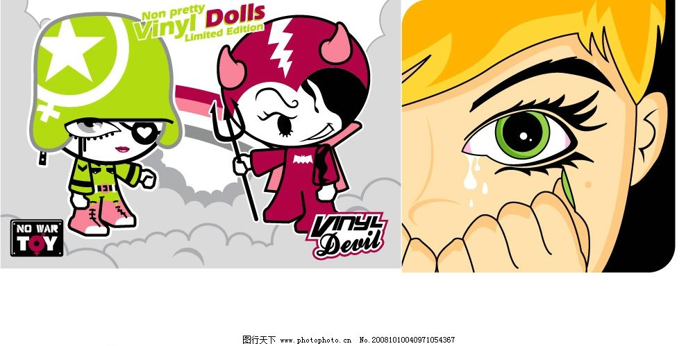 卡通人物图片_动画素材_flash动画_图行天下图库