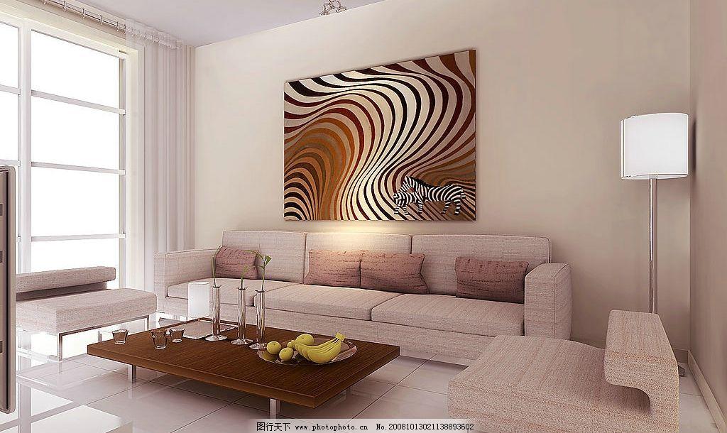 客厅休闲区图片