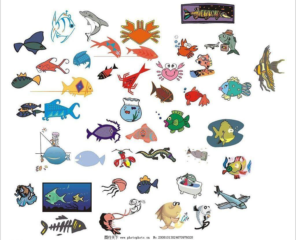 鱼 装饰画 拟人画鱼 水中动物 生物世界 鱼类 矢量图库 cdr
