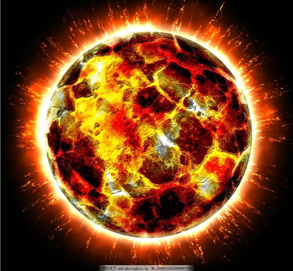 分层素材 星球 爆炸 发光 psd分层素材 源文件库 100dpi psd 火球