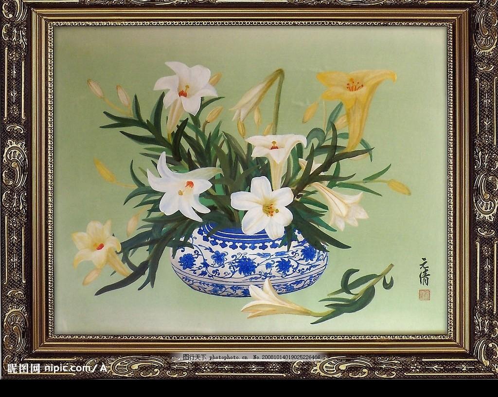 百合花 百合 水彩画 画 花卉 花 画框 花瓶 插画 文化艺术 绘画书法