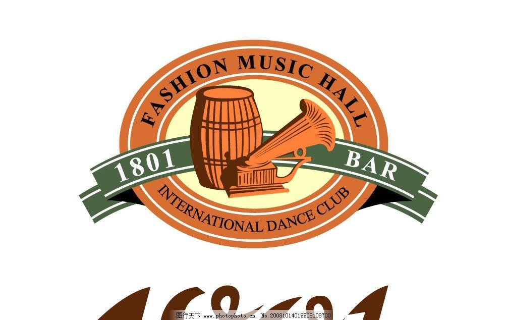 酒吧标志图片