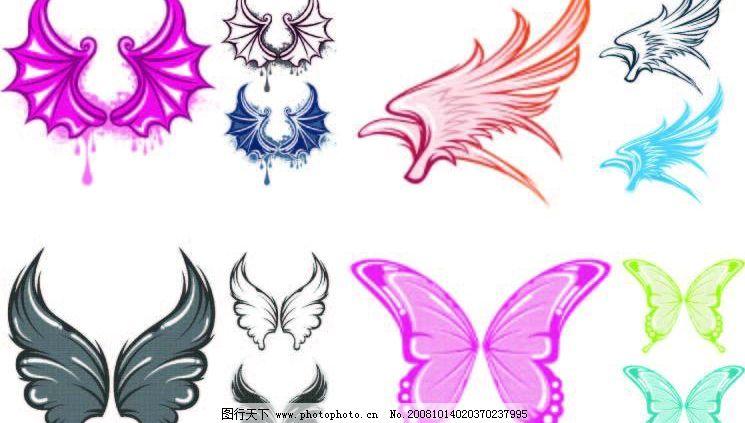 各种翅膀 天使 恶魔 蝴蝶 蝙蝠 底纹边框 花纹花边 矢量图库