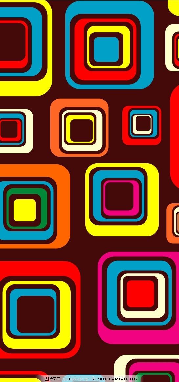色块组合 色块 组合 元素 方框 底纹边框 条纹线条 矢量图库 ai