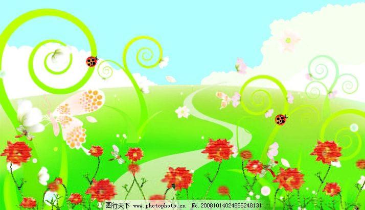 幼儿园瓢虫和蝴蝶图片