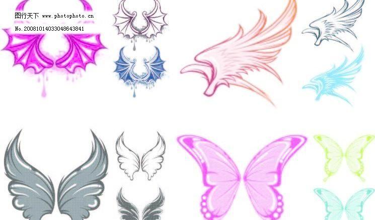 各种翅膀 天使 恶魔 蝴蝶 蝙蝠 底纹边框 花纹花边 矢量图库 ai psd源