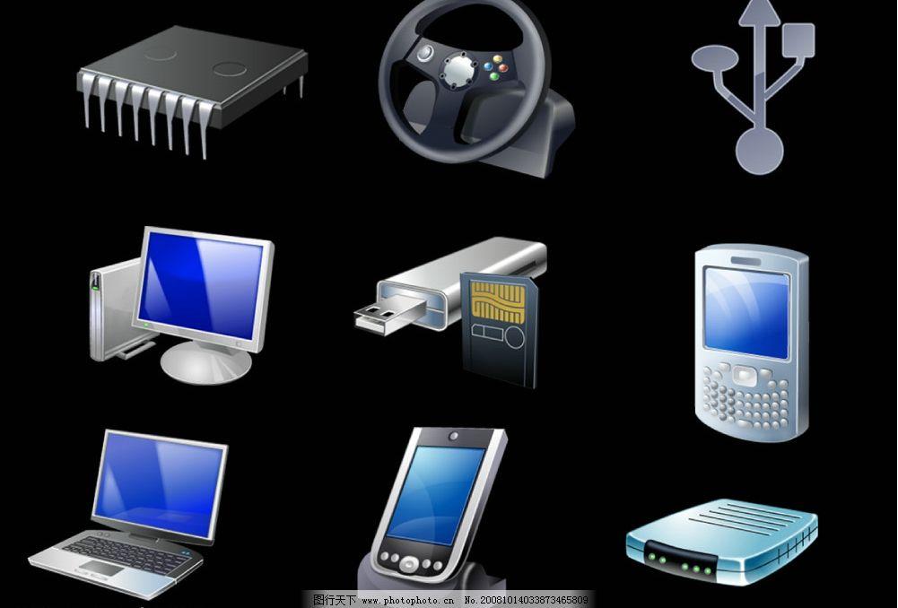 电脑硬件相关图标图片