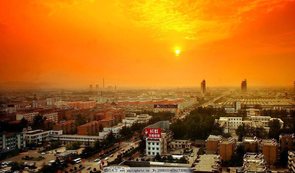 晨曦 城市 建筑 俯视 天空 彩云 街道 旅游摄影 摄影图库
