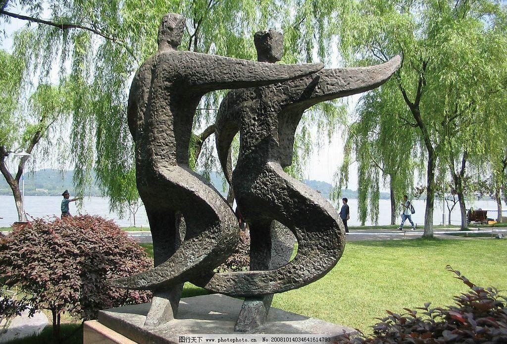 西湖边景观雕塑图片