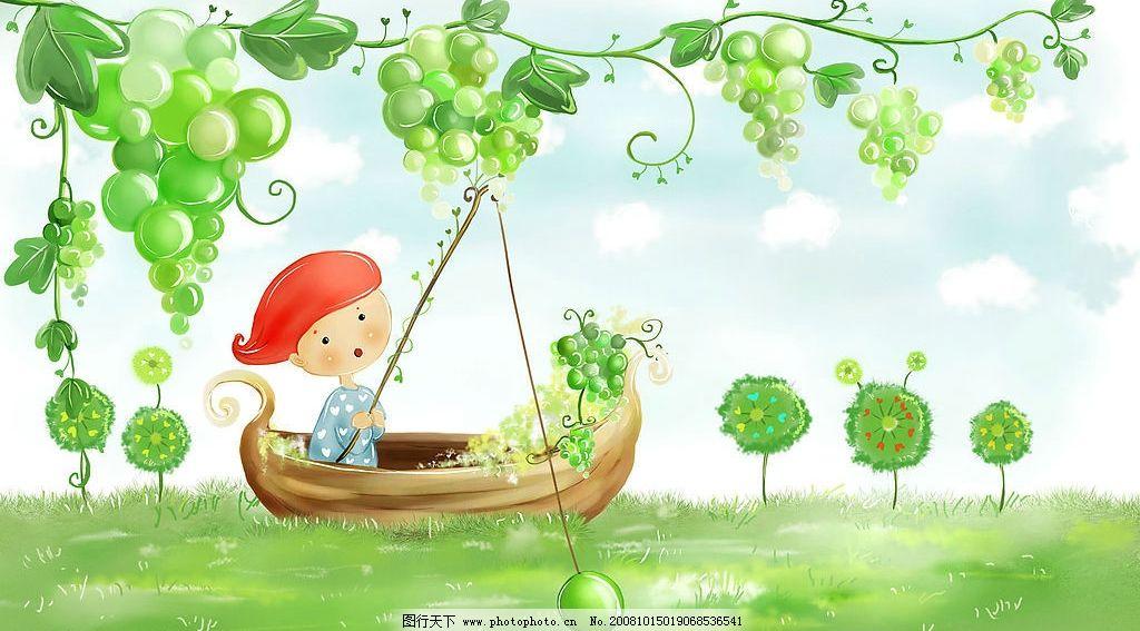 手绘图 葡萄 船 儿童 绿