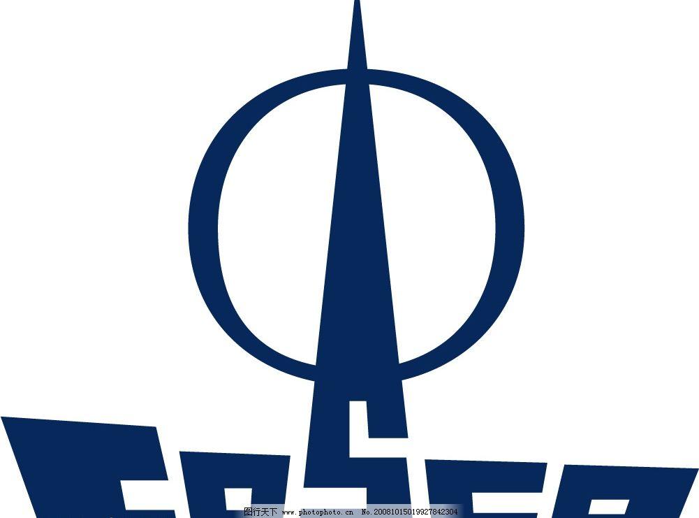 中远集团标识矢量logo图片