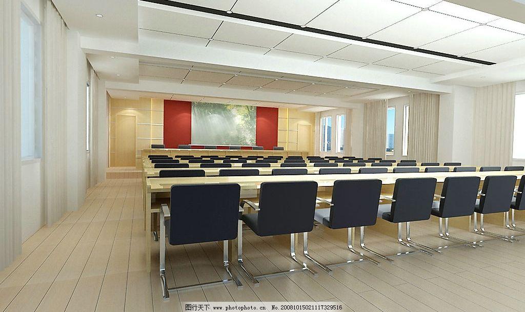 会议室效果图 吊顶 桌凳 背景墙
