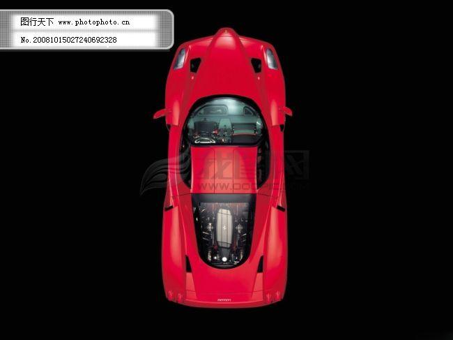 汽车顶视图