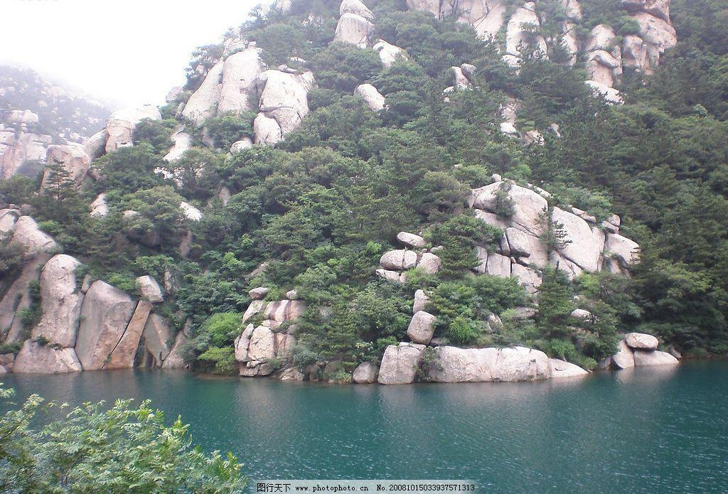 崂山风光 青山 绿水 旅游摄影 国内旅游 摄影 摄影图库 72dpi jpg