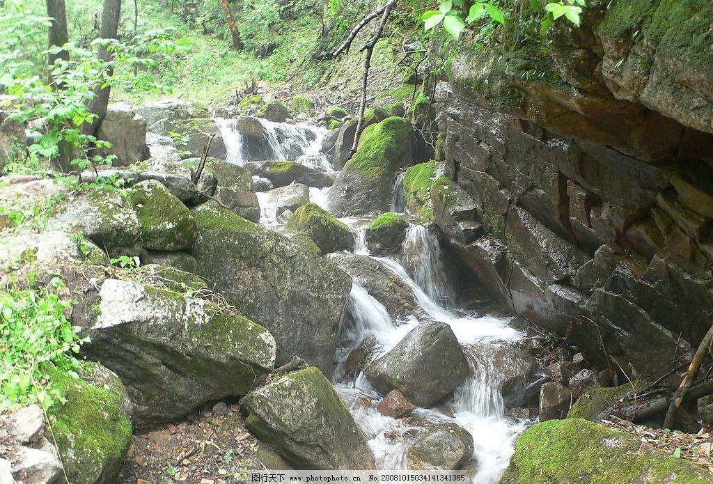山间小溪 山 小溪 旅游摄影 自然风景 摄影图库 72dpi jpg