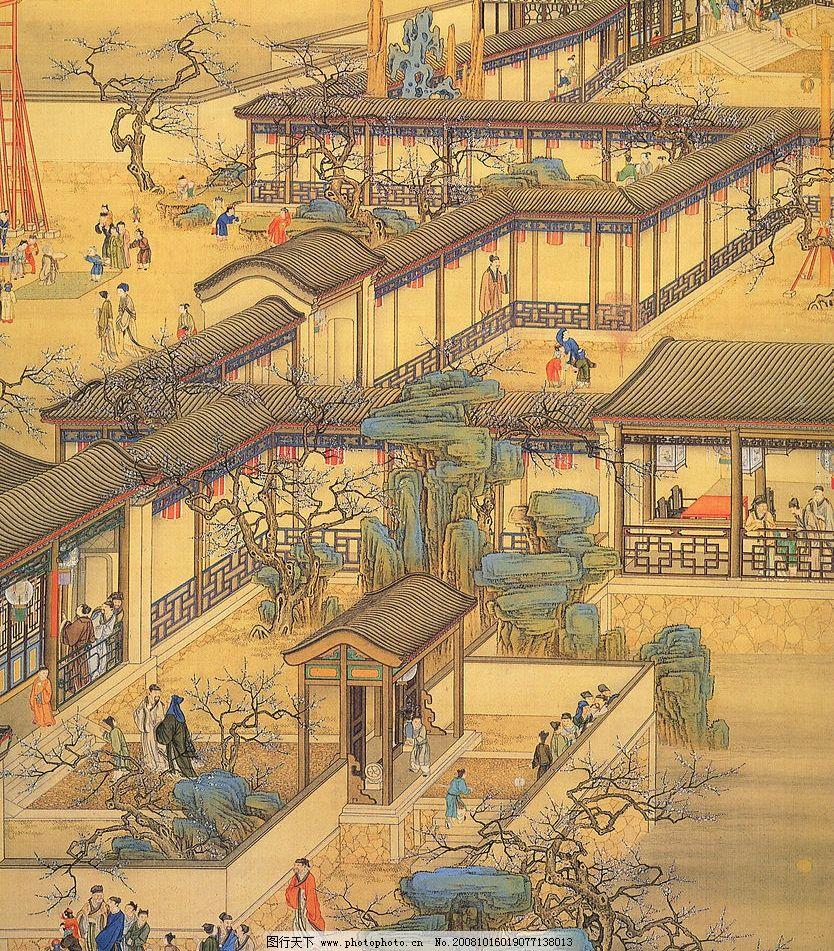 古图国画风景 古代图 国画人物 古画 古代建筑 古代人物 自然景观