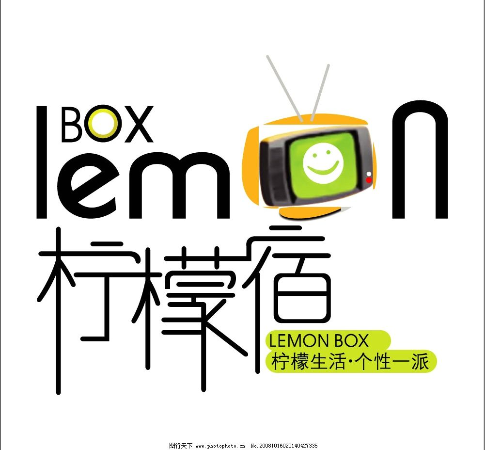 柠檬宿 电视 卡通 可爱 笑脸 box 标识标志图标 其他 矢量图库 ai