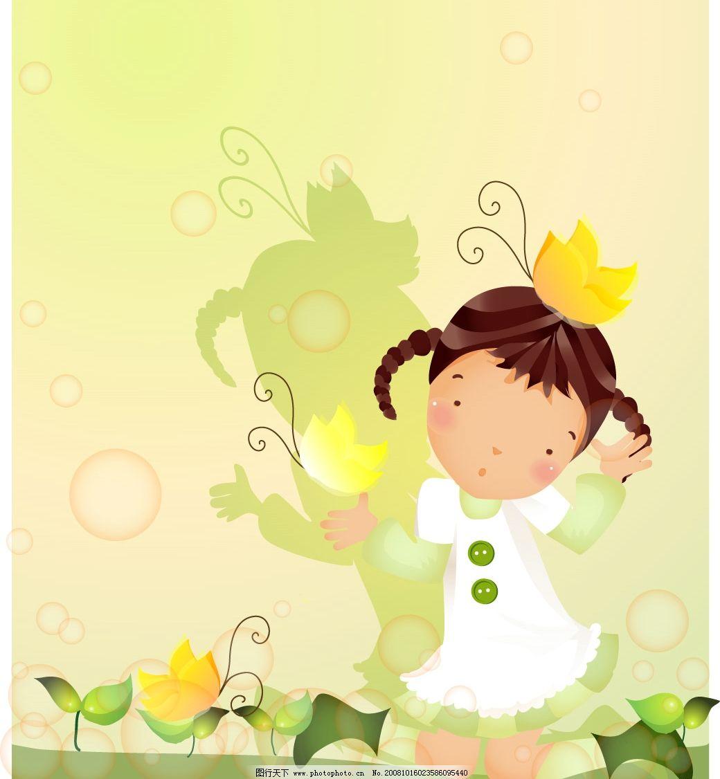 蝴蝶和娃娃 矢量 蝴蝶 娃娃 矢量人物 儿童幼儿 四季娃娃 矢量图库 ai