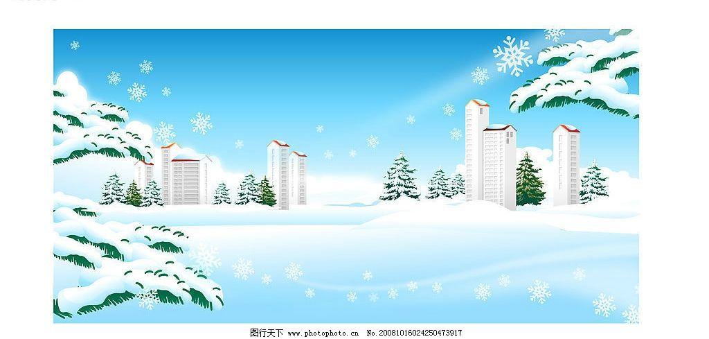 城市松树雪天雪 城市 松树 雪天 雪 自然景观 建筑景观 矢量图库 ai