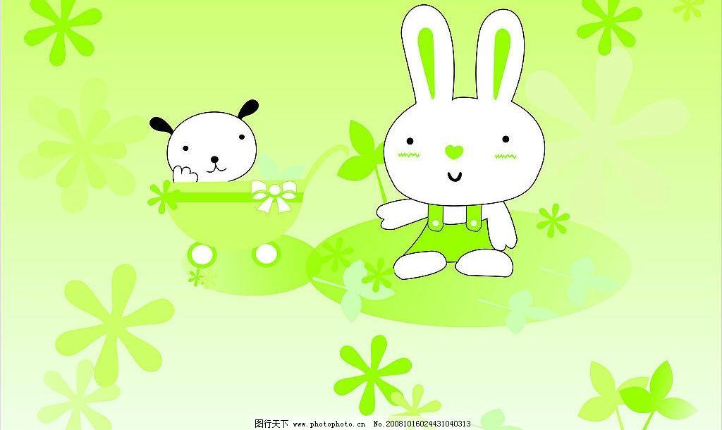 小白兔 可爱 矢量图库