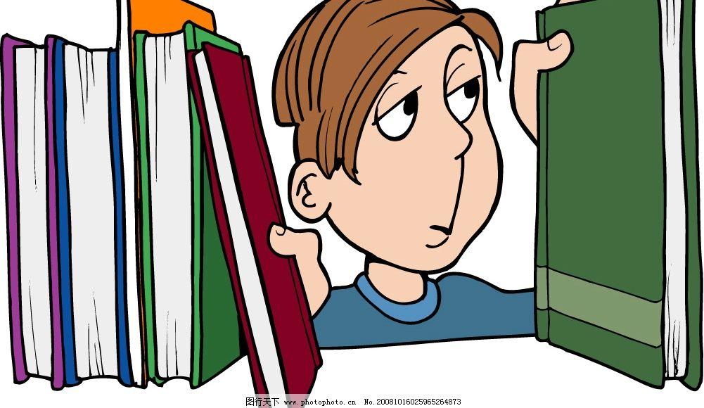 人物与图书 人物 图书 生活百科 学习用品 矢量图库 ai