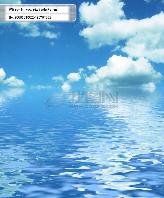 天空 天空免费下载 蓝天 白云 水静 蓝色 图片素材 风景生活旅游餐饮