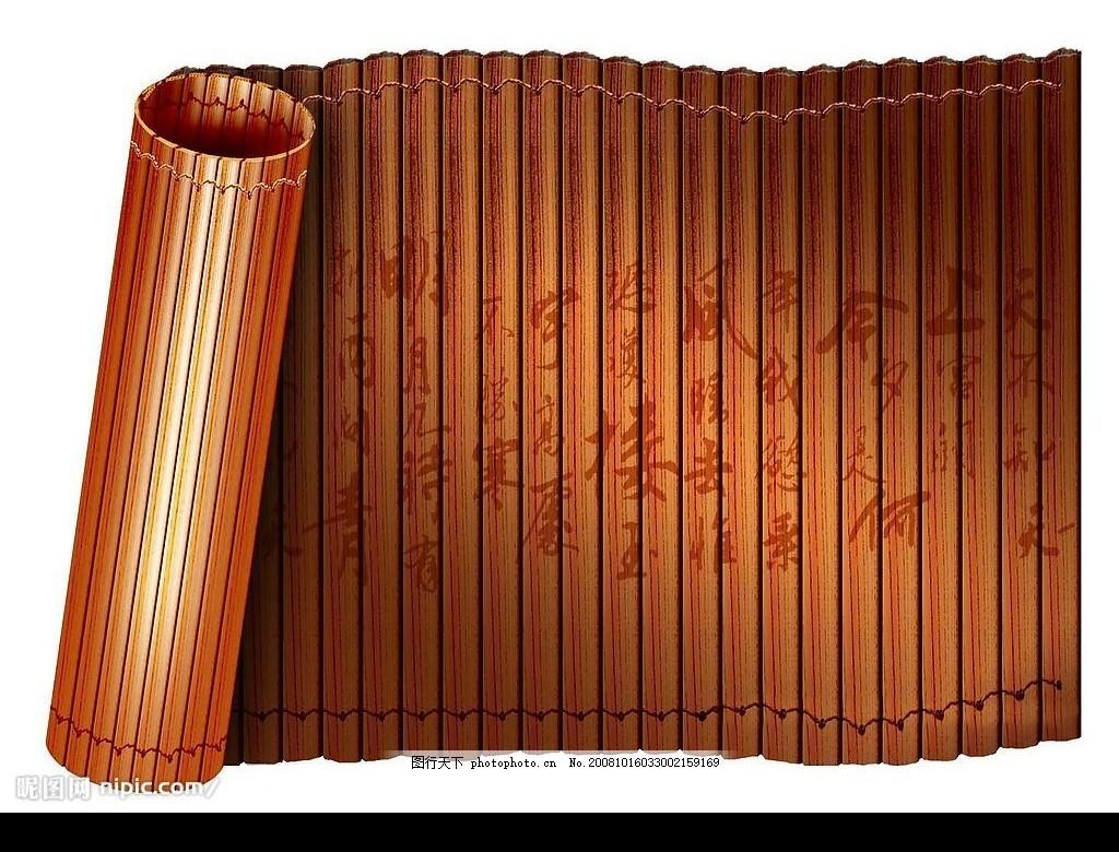竹卷书 竹卷 古书 中国元素 古画 psd分层素材 源文件库 psd