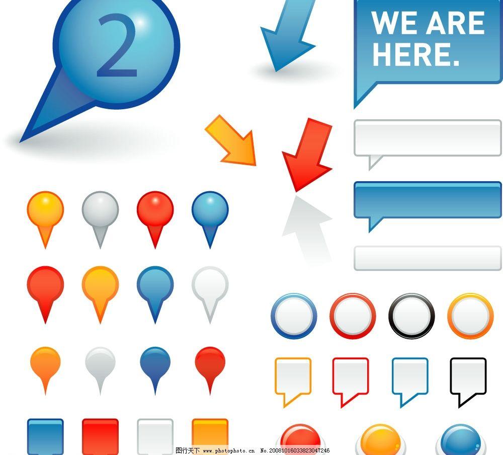 对话框素材图片