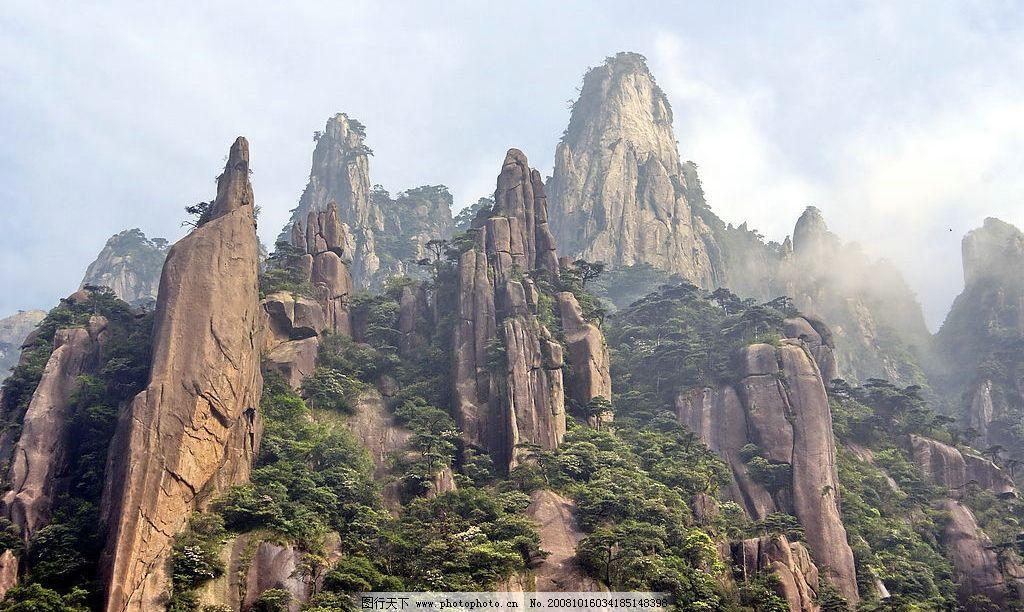 山 旅游风景区图片