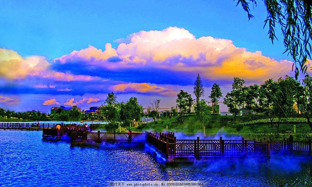 公园 云彩 云雾 盐城 盐渎 城市风光 主题公园 自然景观 自然风景