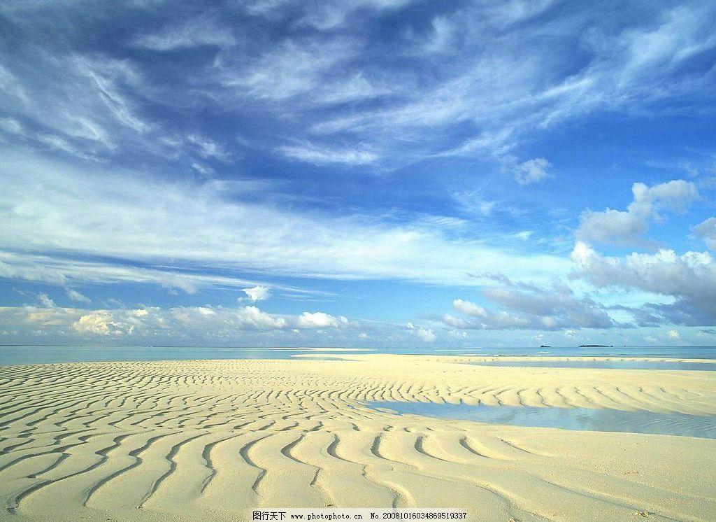 海边风景 天空 沙滩 海 自然景观 自然风景 摄影图库 jpg