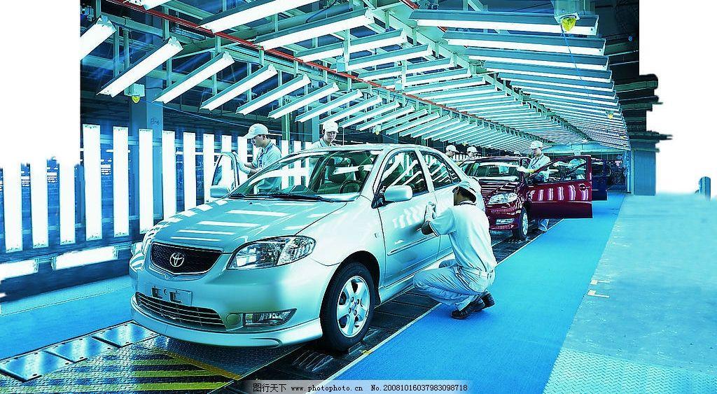丰田汽车生产线图片