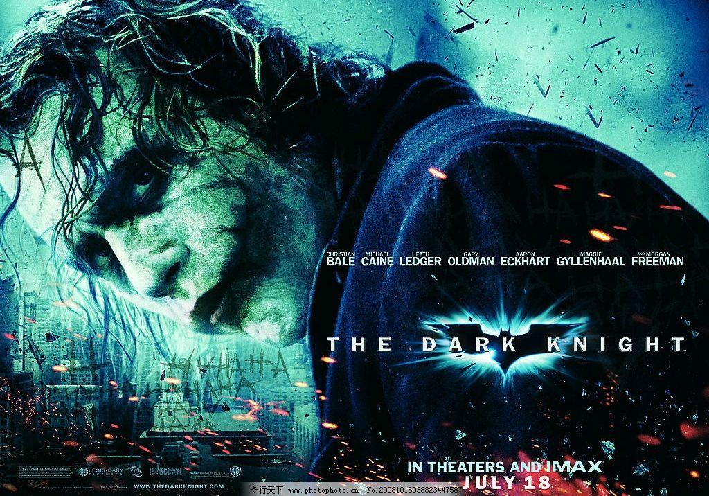 《蝙蝠侠:黑暗骑士》官方横版海报图片