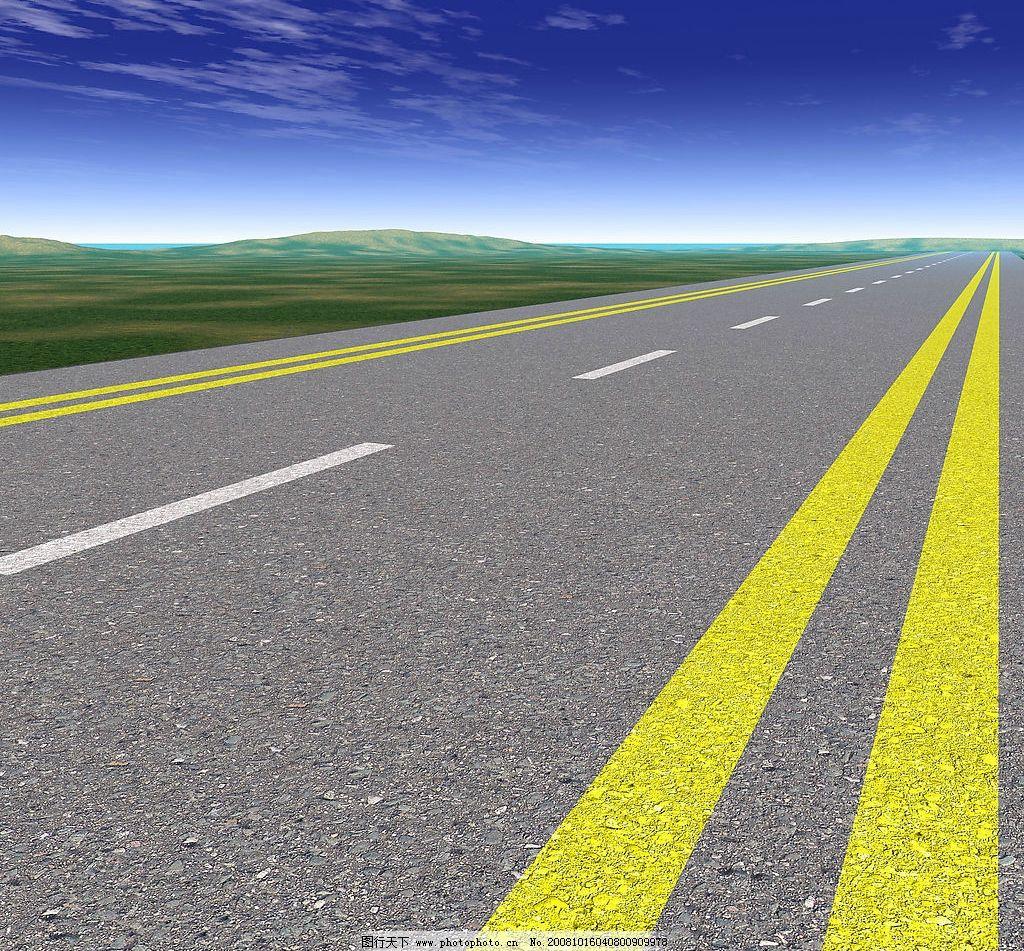 其他 其他图片素材  辽阔的公路图片素材 空旷 公路 马路 交通 道路