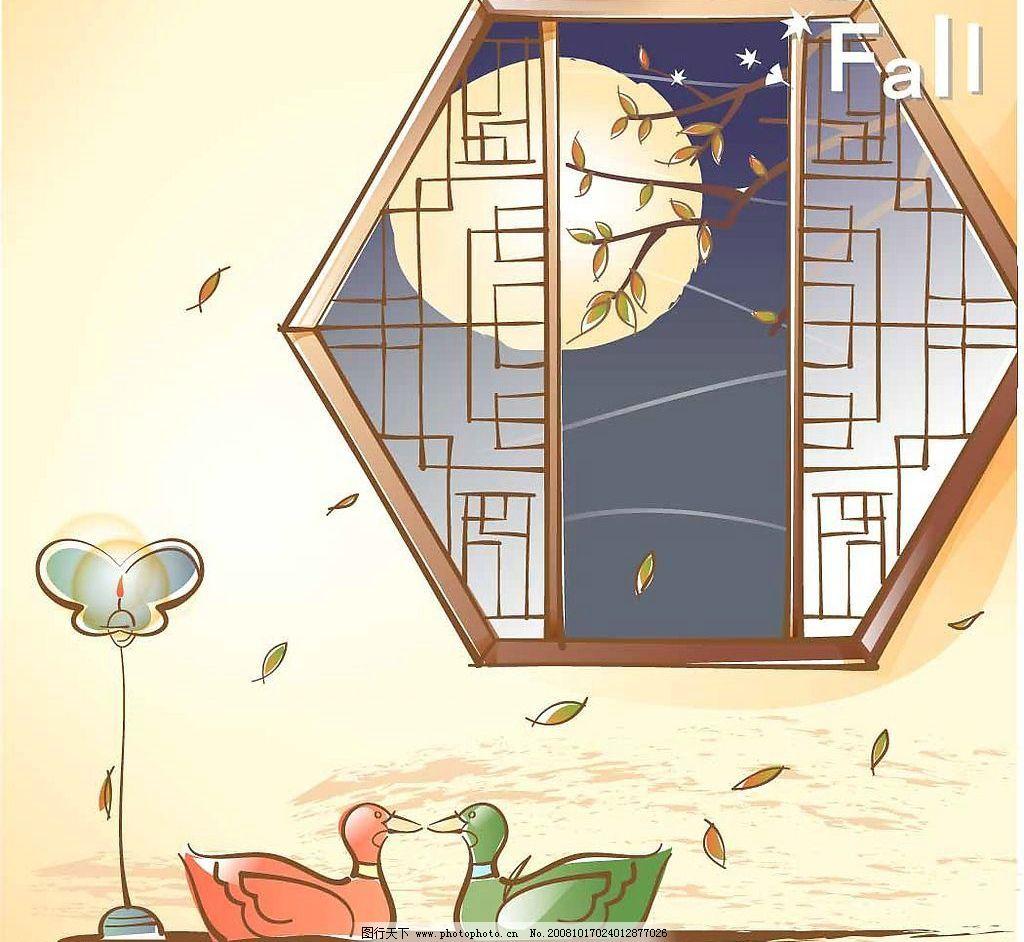 秋天风景 矢量 时尚 卡通 自然 背景 窗 月亮 天空 韩国素材