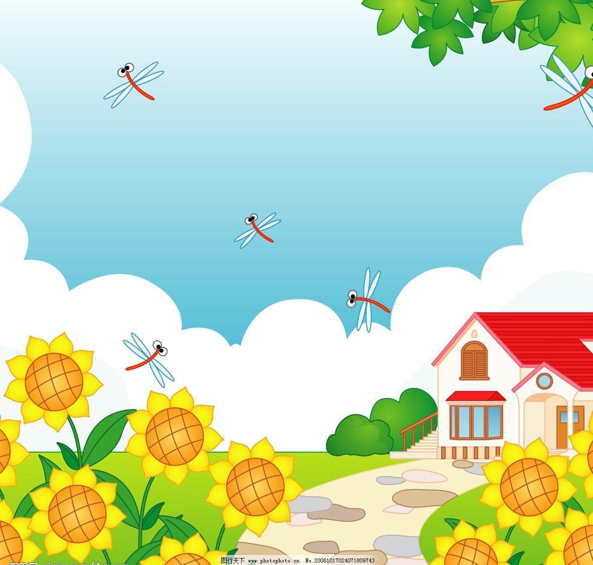 美丽的家园 自然景观 自然风景