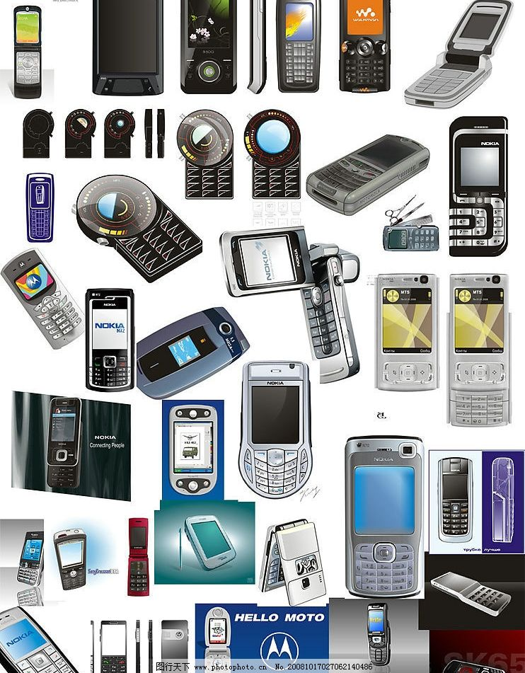 矢量手机全集图片