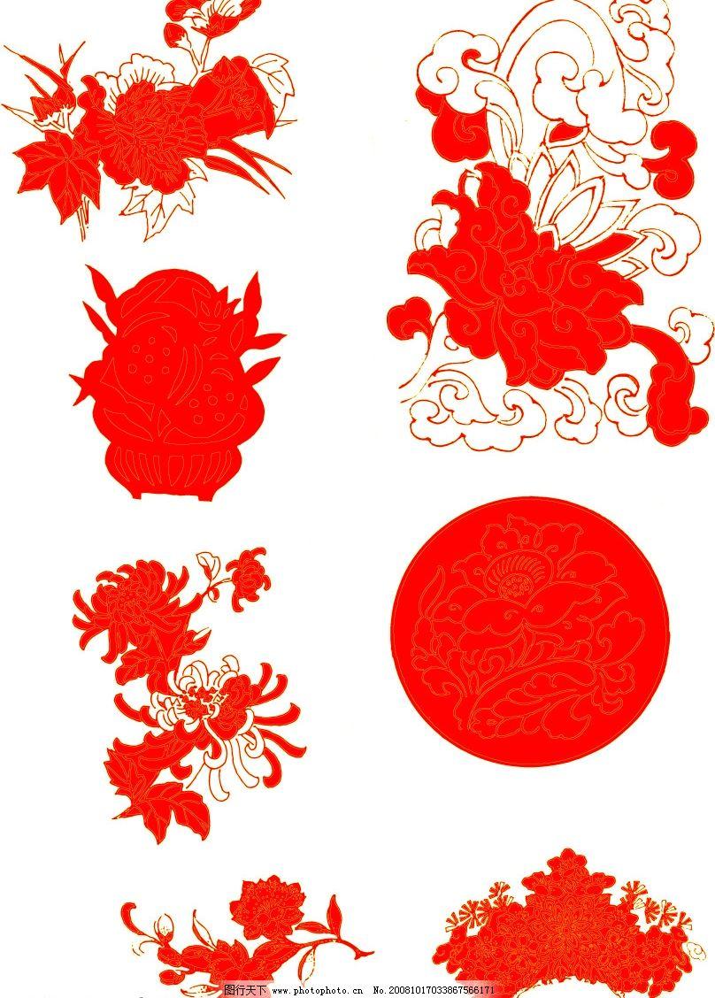 吉祥花 菊花 盆栽花 中国吉祥纹样 古代吉祥纹样 其他矢量 矢量素材
