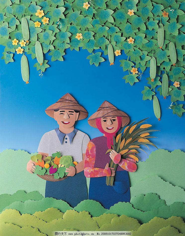 中国剪纸艺术之丰收的喜悦图片