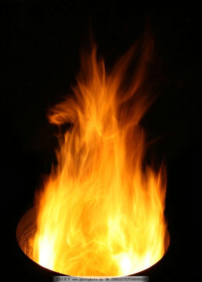 picsart素材图片火