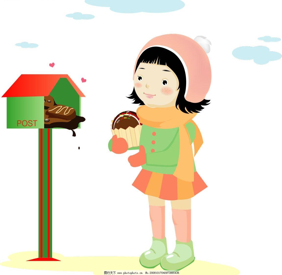 可爱卡通儿童 矢量人物 儿童幼儿 矢量图库