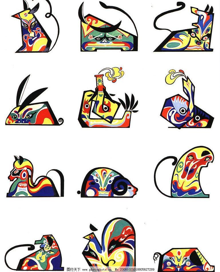 十二生肖 京剧脸谱的色调与民间泥玩具的造型相结合